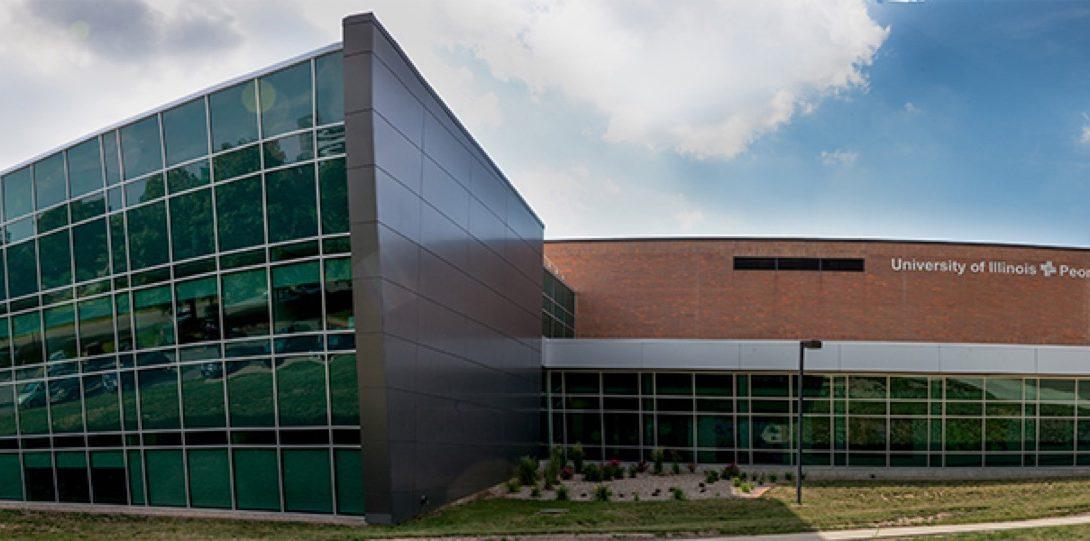 Image of UICOM - Peoria